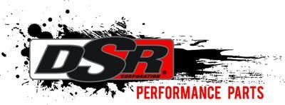dsr parts store logo